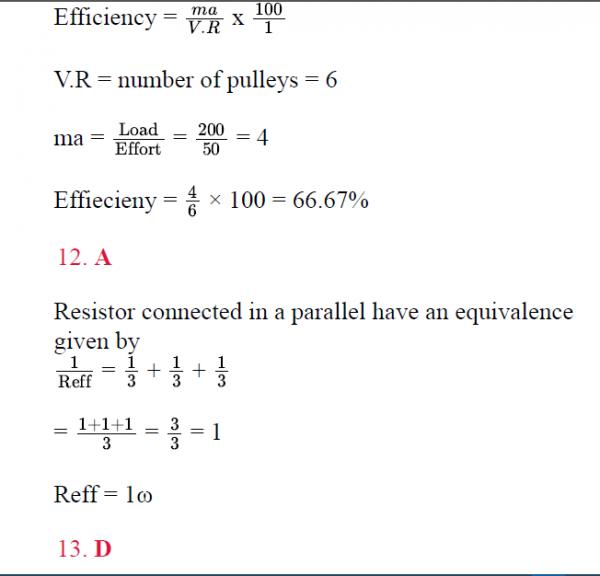 JAMB physics past questions
